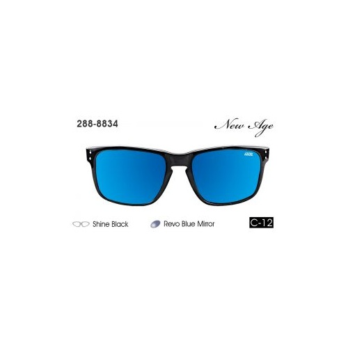 Ideal Polorized Sunglasses Square 288-8834 Shine Black/Blue Mirror